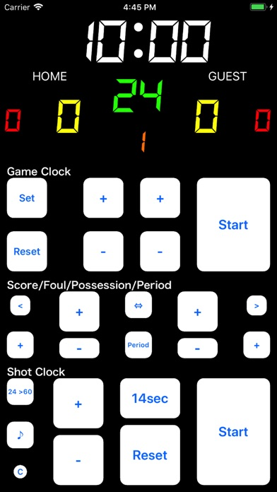 バスケットボールタイマー AIO screenshot1