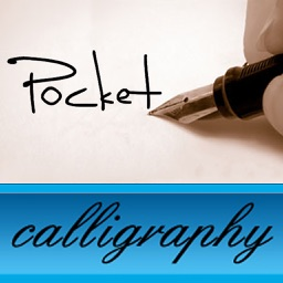 Pocket Calligraphy