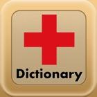 120,000医療用語とフレーズ。辞書 icon