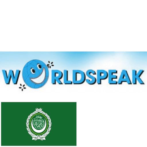 WorldSpeak Arabic