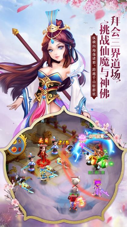 青云幻想-梦幻情缘修仙手游