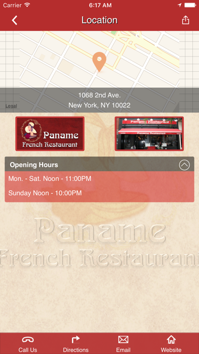 Paname French Restaurant screenshot two