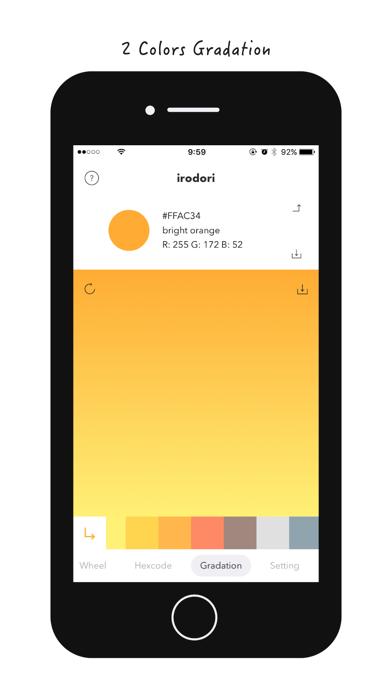 irodori -color schemes-のおすすめ画像4