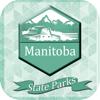 Vishesh Vajpayee - State Parks In Manitoba  artwork