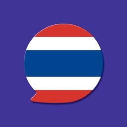 泰语翻译官-学泰语字词必备翻译软件