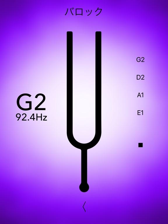 https://is1-ssl.mzstatic.com/image/thumb/Purple128/v4/ad/4f/12/ad4f12f0-e82b-e224-7701-1ae1f9febb94/source/576x768bb.jpg