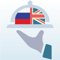 English Russian Phrases