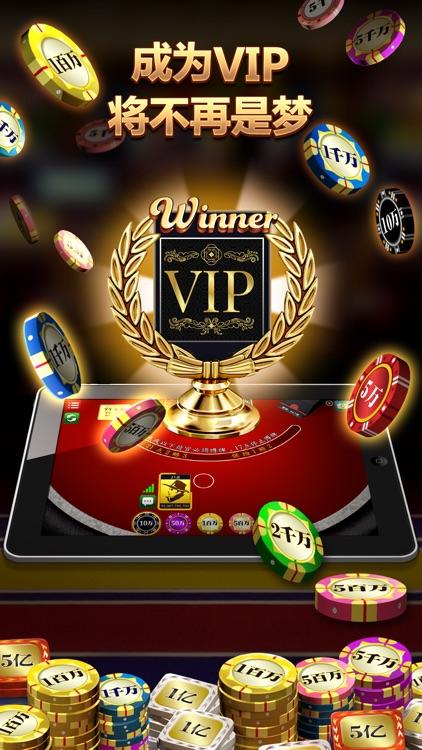 21点 - Blackjack screenshot-4