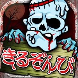 Tap zombie end