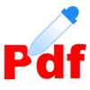 PdfSampleGenerator - iPhoneアプリ