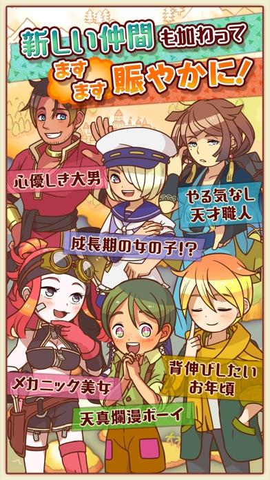 大繁盛! まんぷくマルシェ3スクリーンショット3