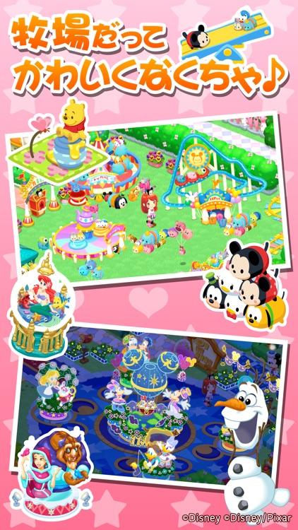 デコれるディズニー牧場:マジカルファーム ~マジックキャッスルストーリー~