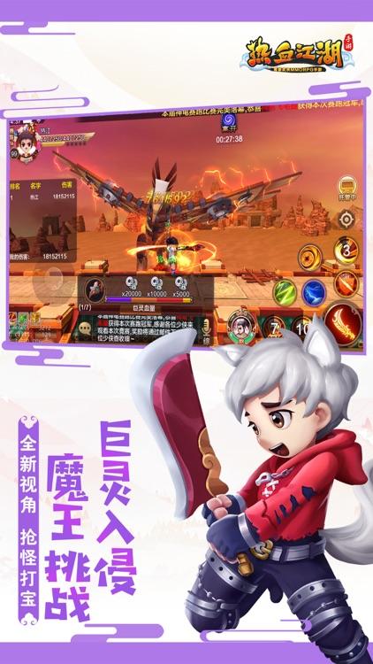 热血江湖-温馨家园 经营乐趣 screenshot-4