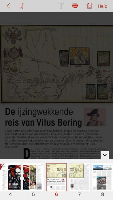 Image of G-Geschiedenis. for iPhone