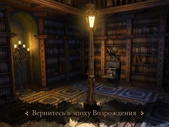 Игра The House of da Vinci