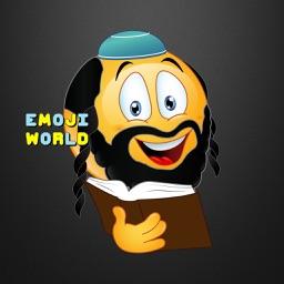 Jewish Emoji
