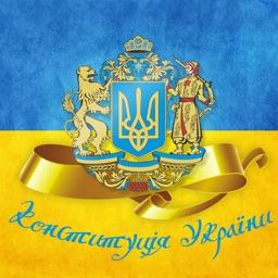 Constitution of Ukraine Lite