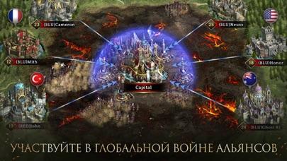 Iron Throne Скриншоты6