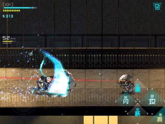 ICEY screenshot 8