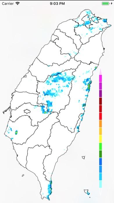 雨量資訊屏幕截圖4