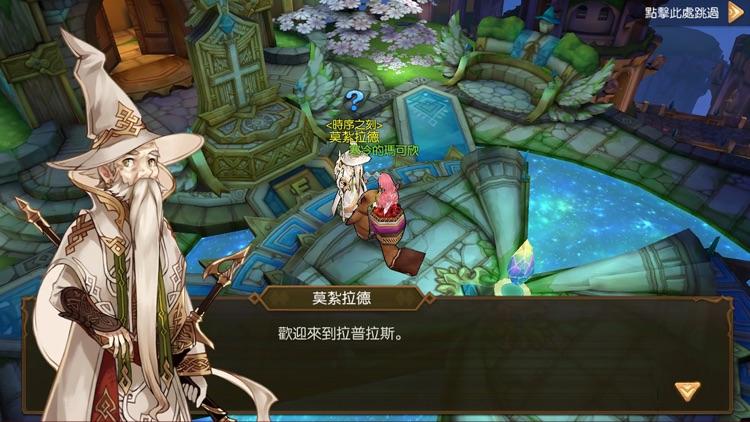 風色童話 screenshot-6