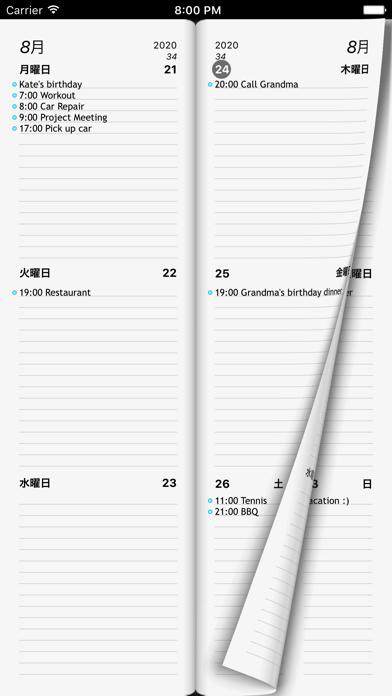 ウィークカレンダーのスクリーンショット