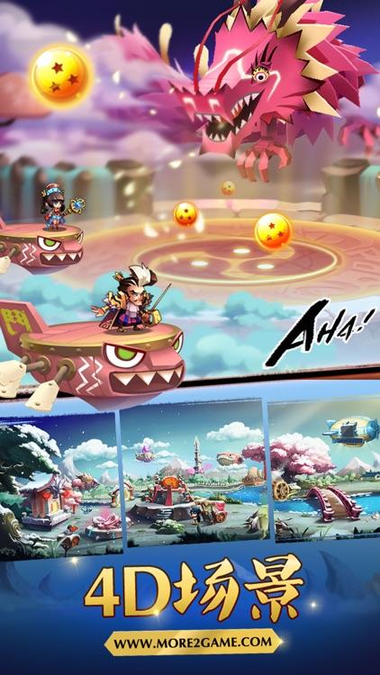 三国X机甲 screenshot-4