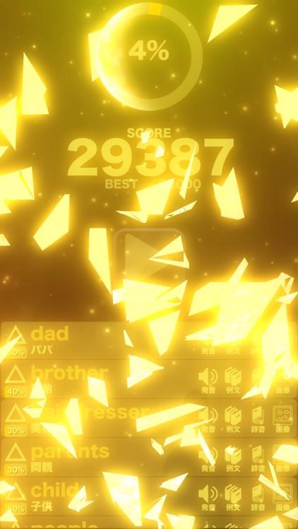 英語ゲーム HAMARU 英語・英単語ゲーム screenshot-5