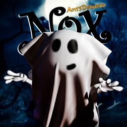 Nox Halloween Party
