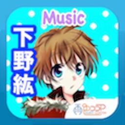 Rainy Cocoa Music Player