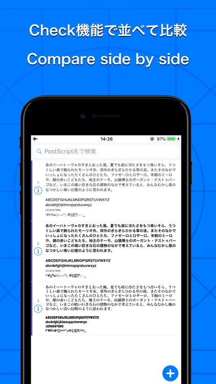 Fonts - For App Developers - screenshot-5