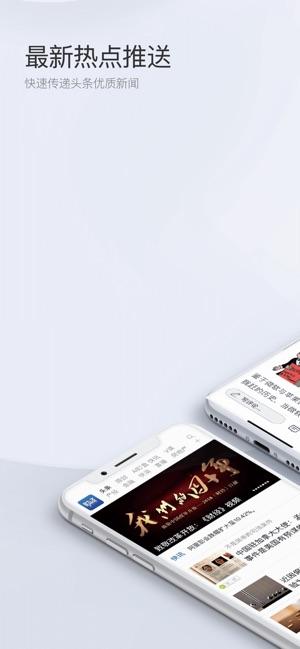 财经杂志-专业财经新闻头条资讯阅读软件
