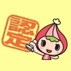 川島町ごみ分別アプリ icon
