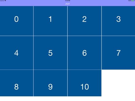 تعليم الأرقام العربية بالصوت screenshot 5
