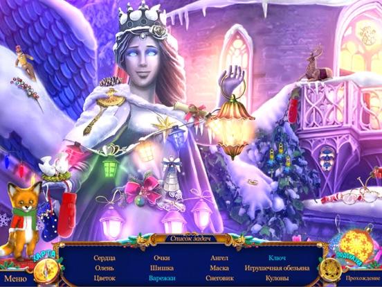 Скачать игру Рождественские истории. принц