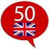英語を学ぶ - 50の言語 - iPhoneアプリ