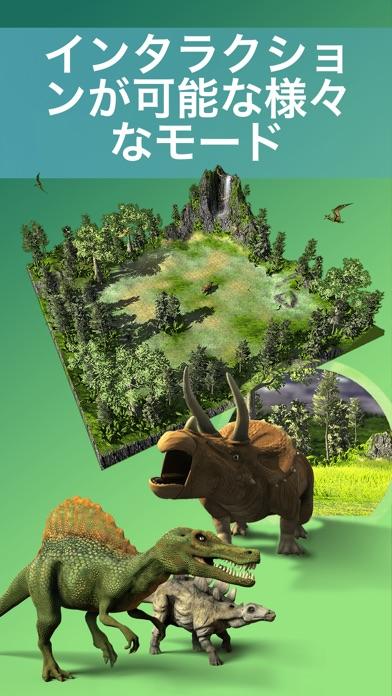 Monster Park - ディーノ世界 screenshot1