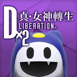 D×2 真・女神轉生 Liberation