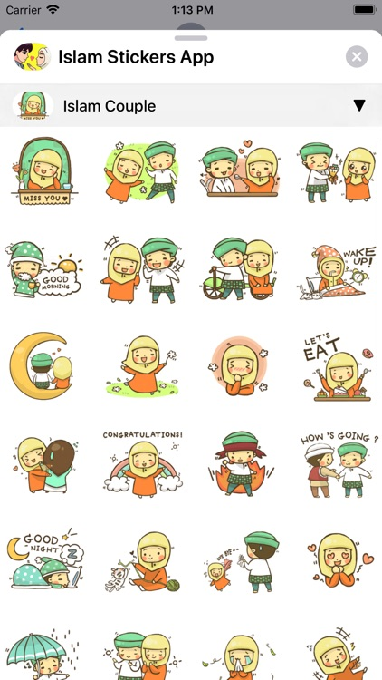Islam Stickers App screenshot-4