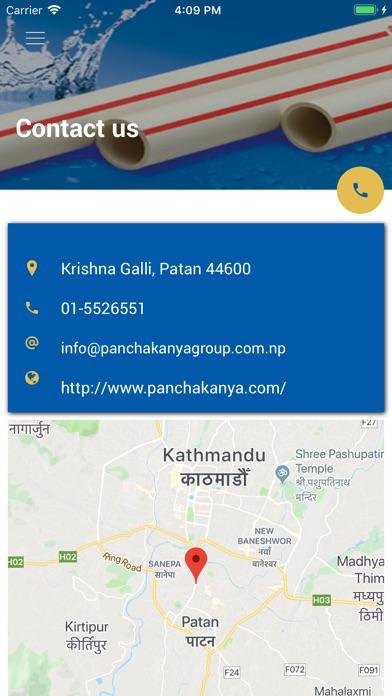 Panchakanya Plastic app image