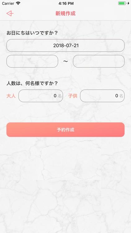 淡路島の恵み トラットリア・ドーニ 渋谷道玄坂店 screenshot-3