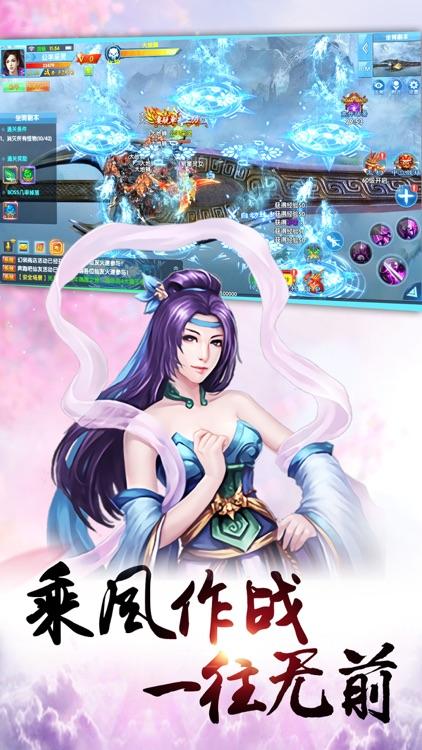 修仙风云录-梦幻仙侠 修真手游 screenshot-3