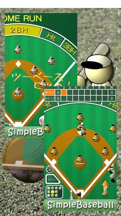 ボード野球 F ScreenShot1