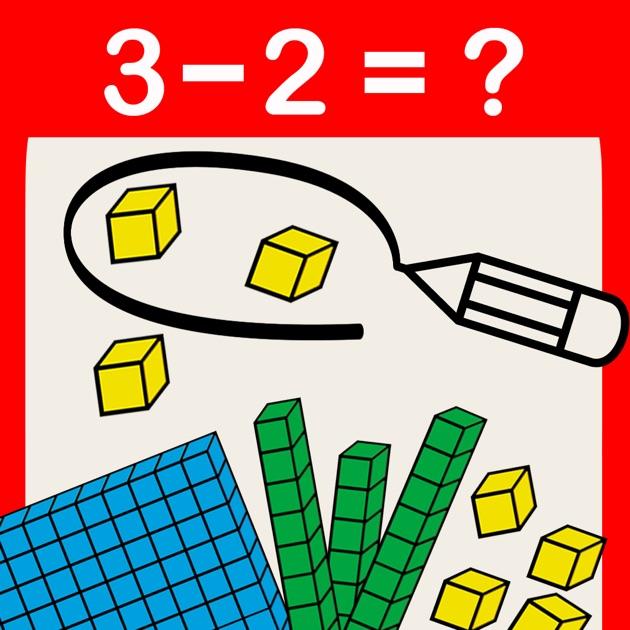 Mathematik für die Grundschule im App Store