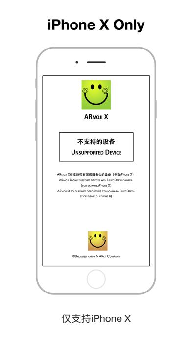 x rated emoji app