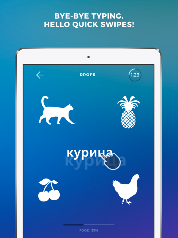Screenshot #3 for Drops: Learn Russian language