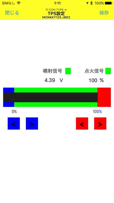 https://is1-ssl.mzstatic.com/image/thumb/Purple128/v4/b4/3d/72/b43d7288-cb47-0fcd-a447-4afc0d2dfb4d/source/392x696bb.jpg