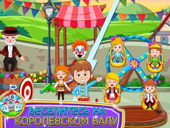 Скачать My Little Princess : Stores
