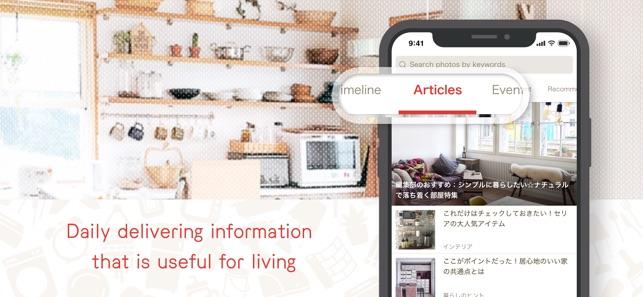 RoomClip 部屋のインテリア・家具・DIYの写真を共有 On The App Store
