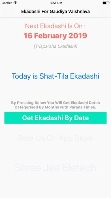 Ekadashi - Gaudiya Vaishnava screenshot 4